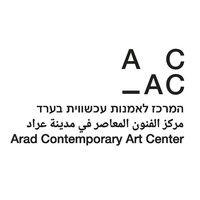 המרכז לאומנות ערד