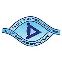 מועצת האופטימטריסטים בישראל