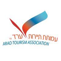 עמותת תיירות ערד
